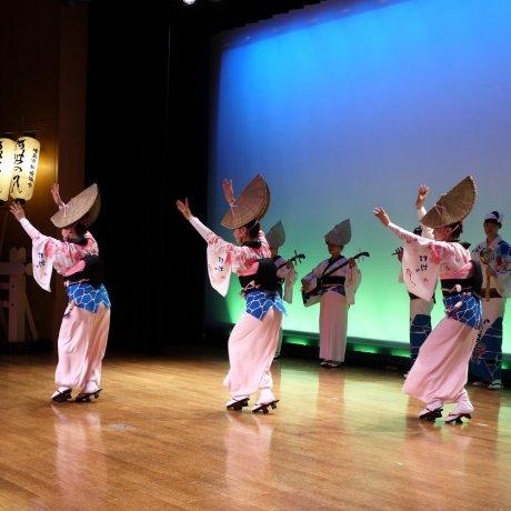 Awa-Odori Kaikan in Tokushima
