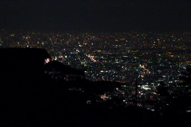La Merveilleuse Ville de Kobe