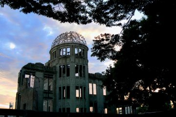 Atomic Bomb Dome against the evening sky