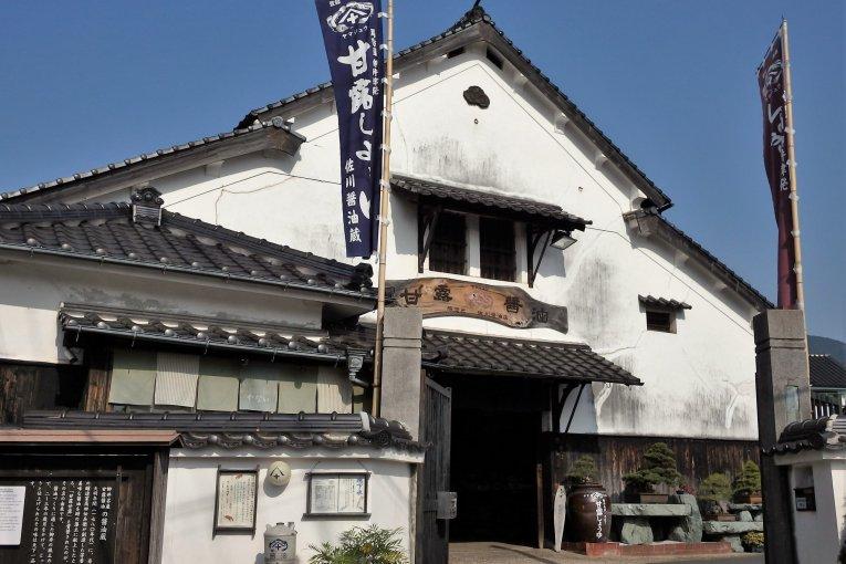 Sagawa Shoyu-gura และพิพิทธภัณฑ์ในยะไน
