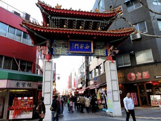 Cổng vào khu phố người Hoa ở Kobe