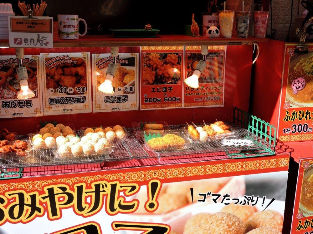 Walk Through Chinatown in Kobe - Kobe, Hyogo - Japan Travel