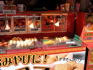 My favorites - sesame seed coated rice-balls filled with sweet bean paste