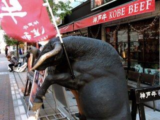 Kobe beef restaurant on the edge of Chinatown