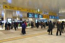 Estação de Chiba Reabre Após Remodelação