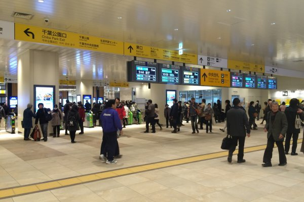The new Chiba Station area opened Nov. 20 in Chiba City.