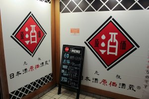 The Myorder sign promises an English menu