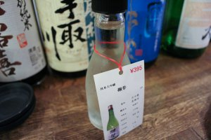 Dassai sake ordered via the Myorder site