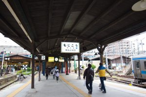 The arrival platform at Mojiko Station