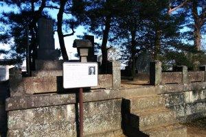 Iinuma Sadakichi's grave