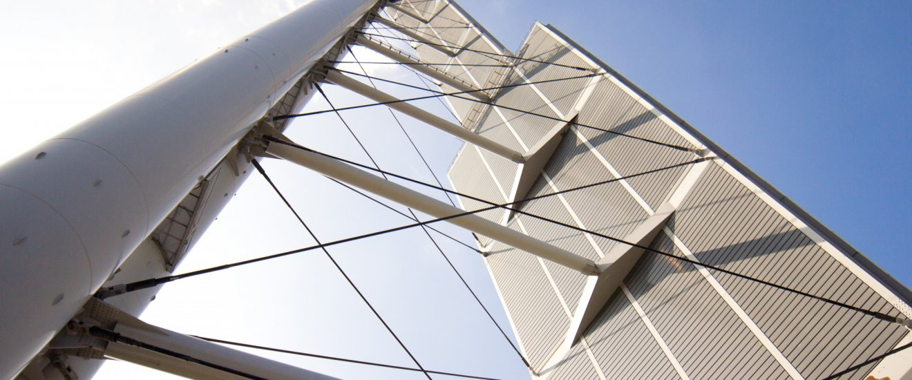 Looking up at the contemporary Global Tower