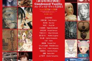 Condensed Vanilla 2013