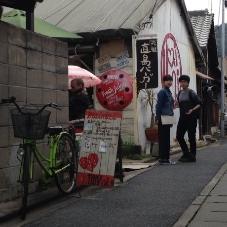 Naoshima Street Walk