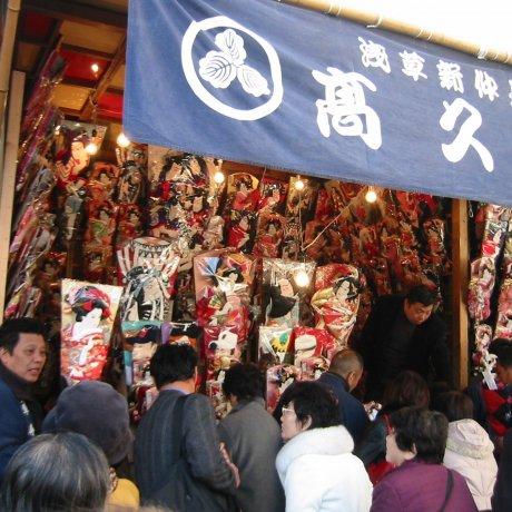 Hội chợ tại đền Senso Hagoita-Ichi