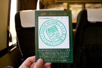 The postcard with the train stamp