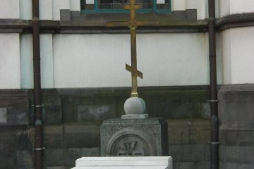 The Japanese Orthodox Church is related to the Eastern tradition of Christian orthodoxy