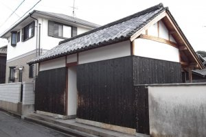 The entrance to Gokaisho
