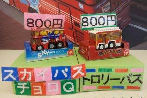 Des cadeaux sympas, en vente au bureau de la tour Tokyo Sky Tree