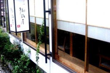 Kiyamachi Shijo Ryoriya Otaya