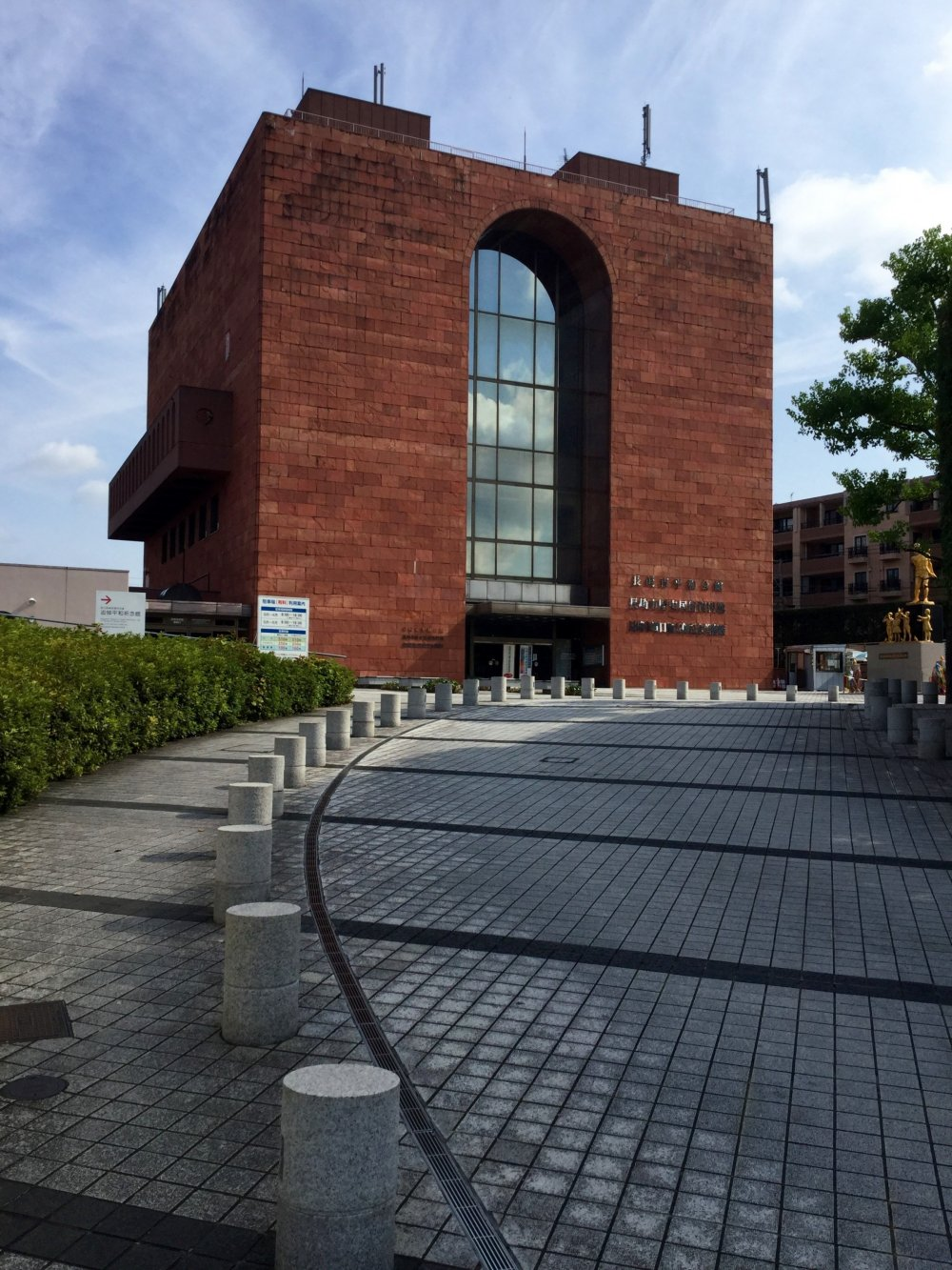Nagasaki National Peace Memorial Hall for the Atomic Bomb Victims