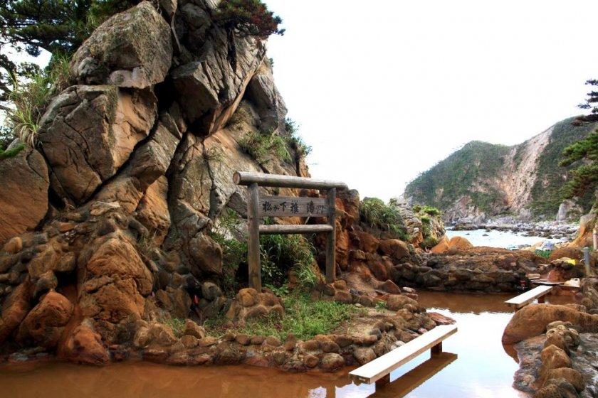 The entrance to Matsugashita-Miyabi-yu