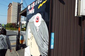 Kitaro art on Buildings