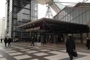 Nanotech Expo at Tokyo Big Sight