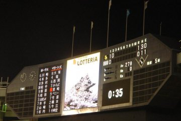 Stadium scoreboard