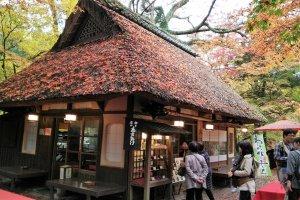 ร้านมิซุทะนิ-ชะยะ (Mizutani-chaya) ในเมืองนารา
