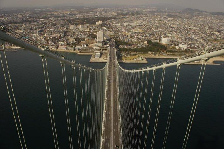 Bridge World at Akashi Kaikyo