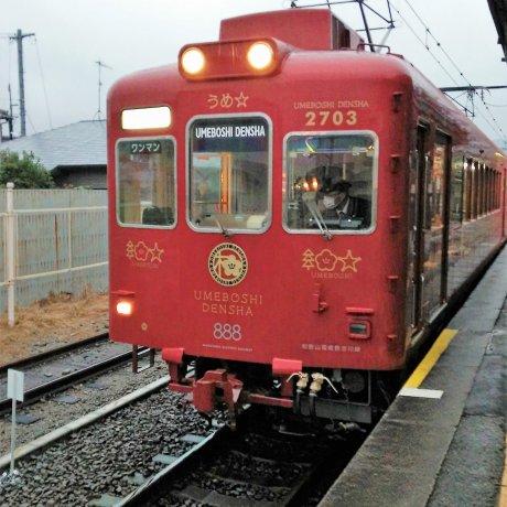 รถไฟสายคิชิกะวะ