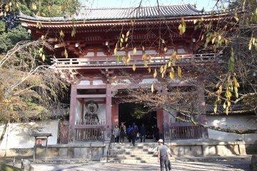The main gate to the Garan area