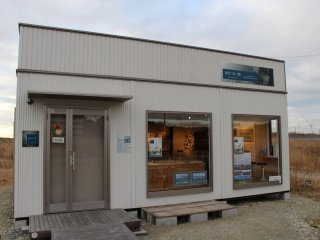 The Tsunagu-kan (closed on the weekday I visited)