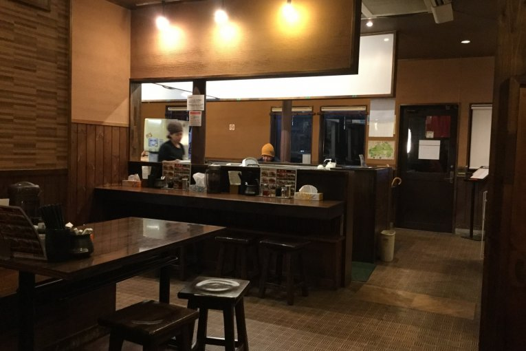 ร้านราเม็ง Hanasanshou