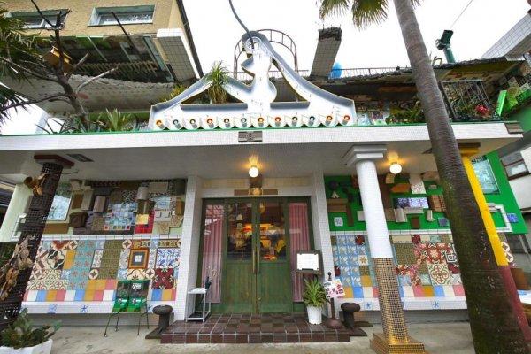 Naoshima Bath I Love YU Kagawa Japan Travel Tourism Guide - Japan map naoshima