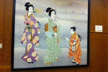 Kozai Yuzen-en and Kimono Design Gallery