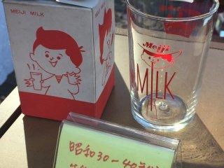 Un verre de lait Meiji