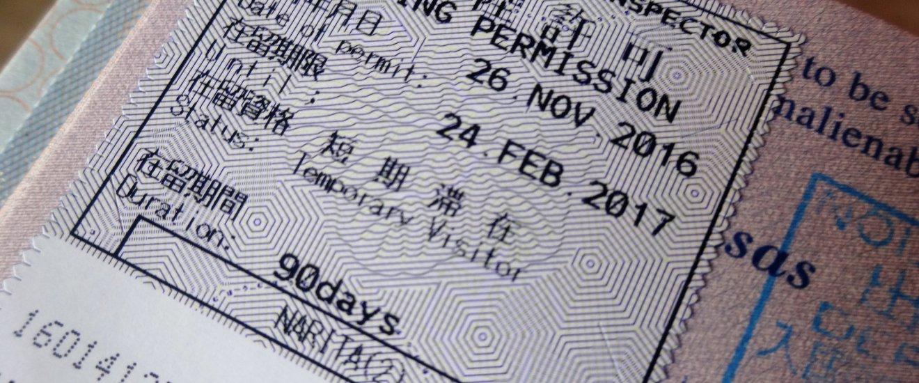 Una visa de visitante temporal