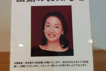 The filmstar Nobuko Miyamoto will be in the museum at these times