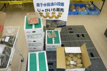 Potatoes from Yushi Village