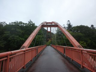 Bridge to the other half of the park