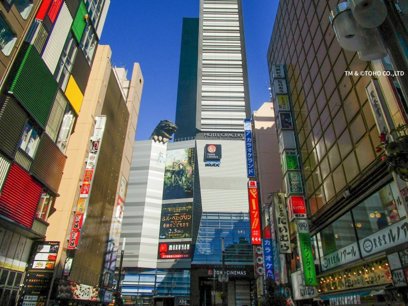 Hotel Gracery in central Shinjuku