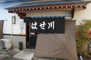 Hasegawa Ramen