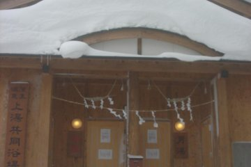 One of the public onsen in the center of Zao Onsen invites to warm up cold feet