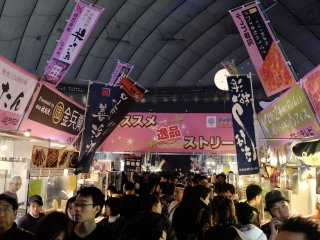 More than 300 stalls from all over Japan