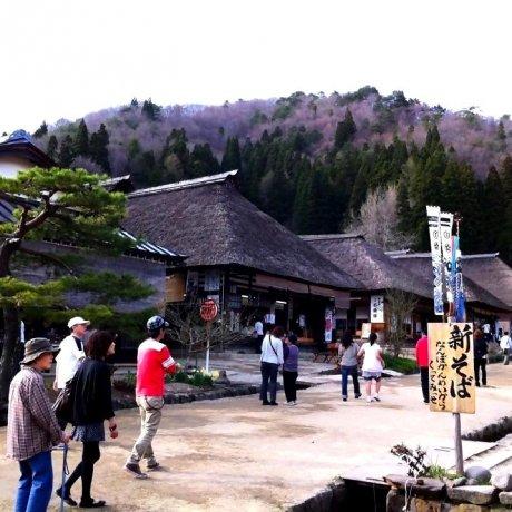 Ouchi-juku: Fukushima Zaman Edo