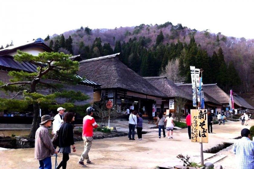 Ouchijuku: pintu masuk kota Edo
