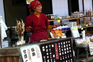 Ouchijuku Local Cuisine and Traditional Goods