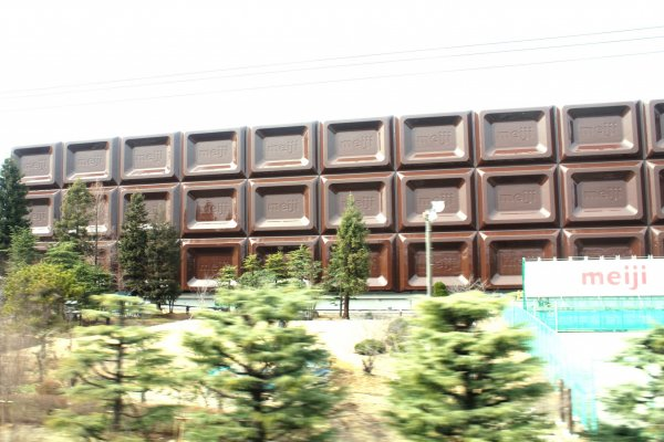World\'s biggest chocolate coloured block