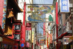 Nagasaki's Chinatown is a lively restaurant and entertainment district